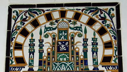 arab tile copy 2